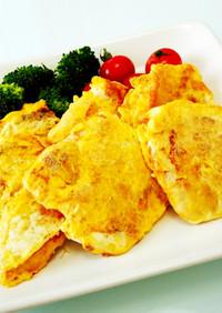 とろ〜りチーズと大葉が香る豚肉ピカタ