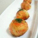 コロコロ☆モチモチチーズポテトin塩鮭