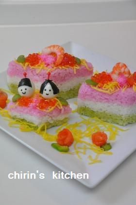 ☆ひし形のお寿司ケーキ@ひなまつりに♪☆