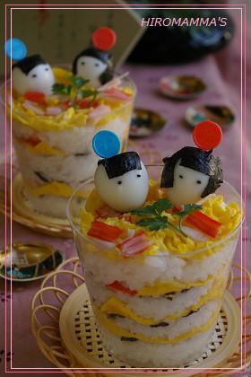 ひな祭り子供が喜ぶカップdeおひな様寿司
