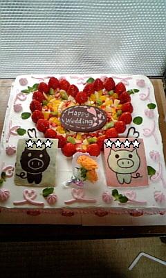 ハッピーウェディングケーキ②
