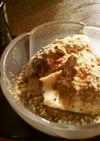 超簡単絹豆腐のゴマ*黄な粉*黒蜜デザート