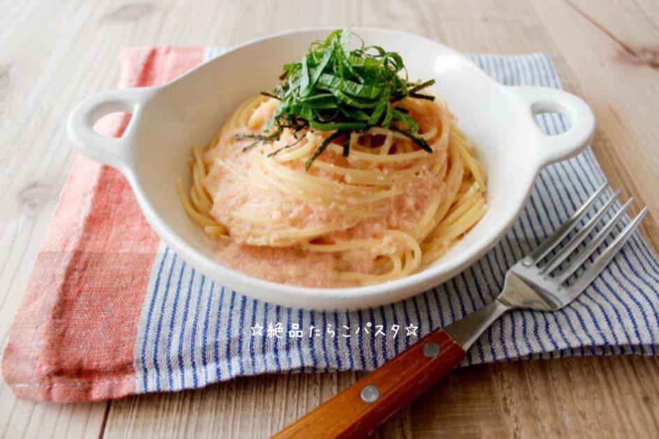 たらこスパゲッティに+1の16レシピ!基本を学んでアレンジ自在に☆