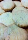 さくさくしっとり厚めラベンダークッキー