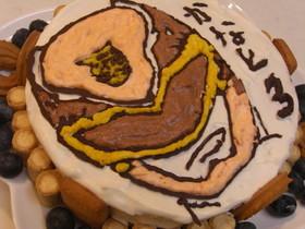 ゴセイジャーのキャラ誕生日ケーキ