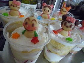ひなまつり☆カップ☆ケーキ☆おひなさま☆