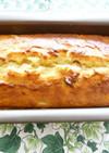 完熟バナナ&クルミしっとりパウンドケーキ