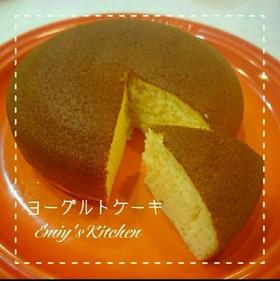 ★簡単★ヨーグルトケーキ(炊飯器OK)