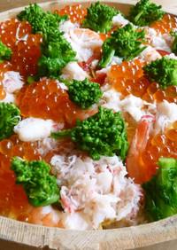 イクラ!蟹!鮭!簡単美味な海鮮ちらし寿司