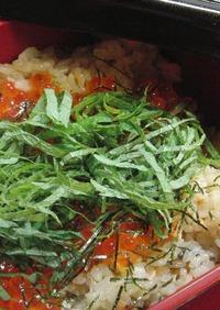 ♡親子風 鮭とゴボウの炊き込みご飯♡