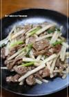 台湾の絶品料理★長芋と牛肉の中華炒め