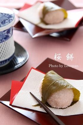 道明寺の桜餅(レシピ訂正あり)