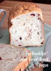 栄養満点!HBでフルーツグラノーラ食パン