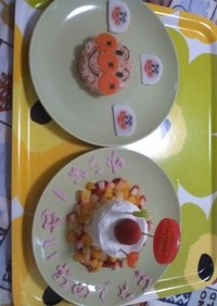 1歳誕生日にアンパンマンご飯&ケーキ