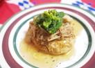 ホワホワ♪豆腐とおからのきのこハンバーグ