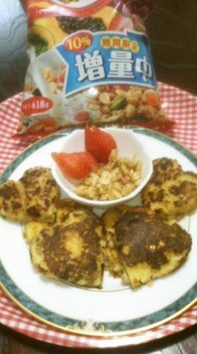 フルグラ&パン粉で朝食フレンチトースト