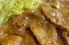 こっくり甘辛の豚の生姜焼き