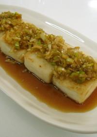 豆腐ステーキ・中華風ネギソースがけ
