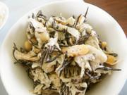 ひじきと大豆の栄養満点サラダ♪の写真