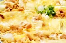 とろ〜り♪白菜と豚のチーズ卵とじ