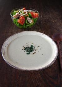 ごぼうと白いんげん豆のポタージュスープ