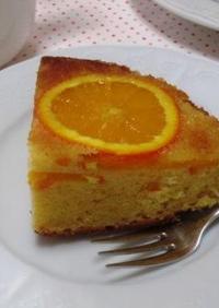 簡単オレンジケーキ☆バター不使用
