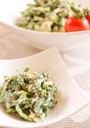 ツナとホウレン草の醤油マヨサラダ