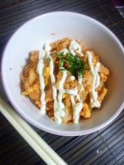 レンジでチン♪egg+キムチ納豆~❤の写真