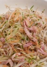 モヤシとハムの中華サラダ