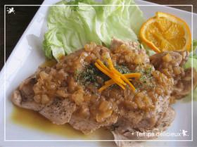 フルーティ~☆鶏肉のオレンジソース煮