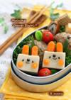 高野豆腐のうさぎちゃん♪和弁当