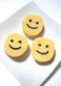 お弁当に…二コちゃん卵焼き~☺☻☺