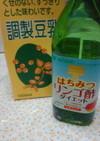 ☆寝る前リンゴ酢豆乳ドリンク☆