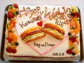 ウェディングケーキ☆ハンバーガー