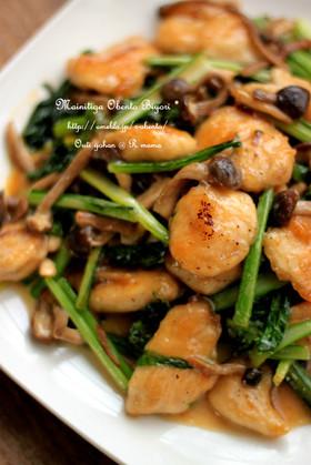 鶏むねと小松菜のこってり味噌マヨ炒め♪