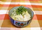白菜と梅の煮浸し