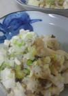 塩豆腐♪ねぎとザーサイとの炒め物♪