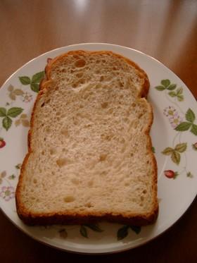フルーティな風味♡アセロラライ麦食パン