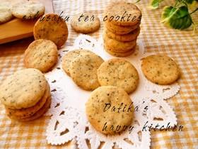 サクサク*紅茶のクッキー♡