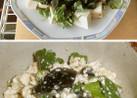 本格中華の味 ~ ピータン豆腐