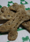 犬用クッキー(レバー味) ▽・エ・▽♪