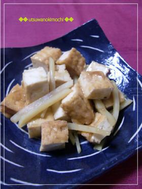 柚子胡椒風味☆厚揚げとじゃがいもの炒め煮