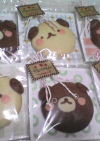 らぶりぃ~☆かわいいくまちゃんクッキー