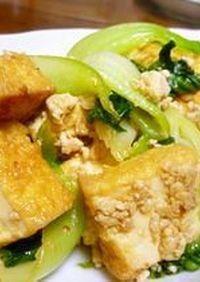 青梗菜と厚揚げのピリ辛炒め