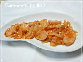 玉ねぎと魚肉ソーセージのケチャップ炒め