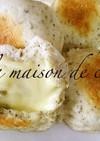フライパンで薄力粉のチーズ入バジルのパン