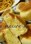 フライパンで☆薄力粉で作るバター香るパン