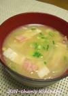 新玉ねぎとベーコンのコク旨味噌スープ
