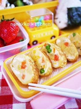 ●ミックスベジタブルin♪チーズ卵焼き●