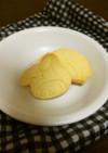 さくさく米粉の型ぬきクッキー*